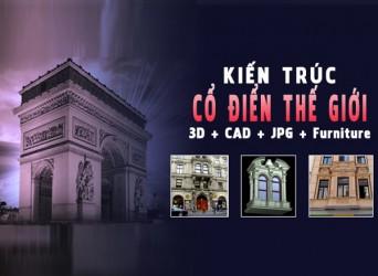CADI-011: Classical architecture 2D + 3D