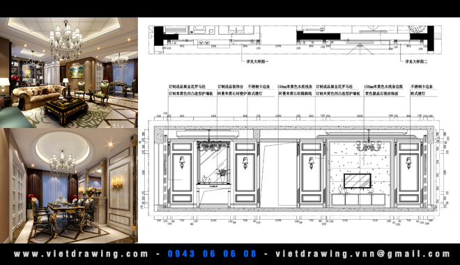 CADI-014 – CAD COOLDESIGN INTERIOR (170 HỒ SƠ )